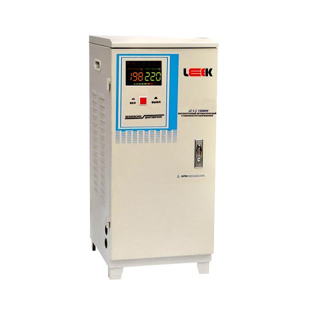 LE S C 15000W-ЭМ