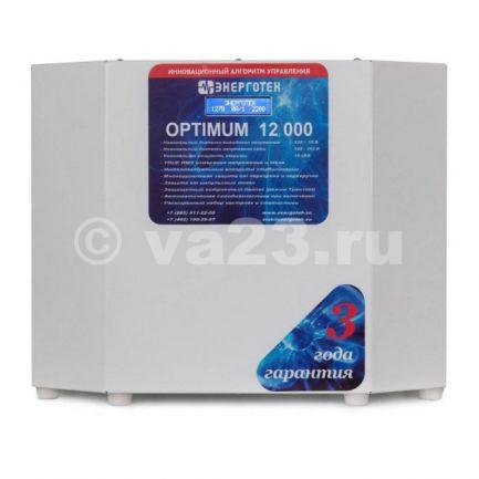 Энерготех OPTIMUM+12000HV