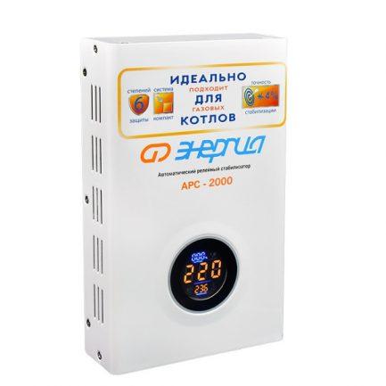 АРС-2000 ЭНЕРГИЯ