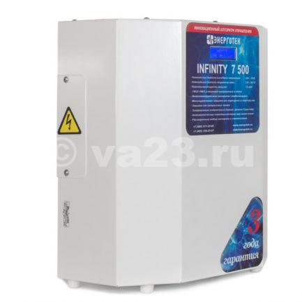 Энерготех INFINITY 7500