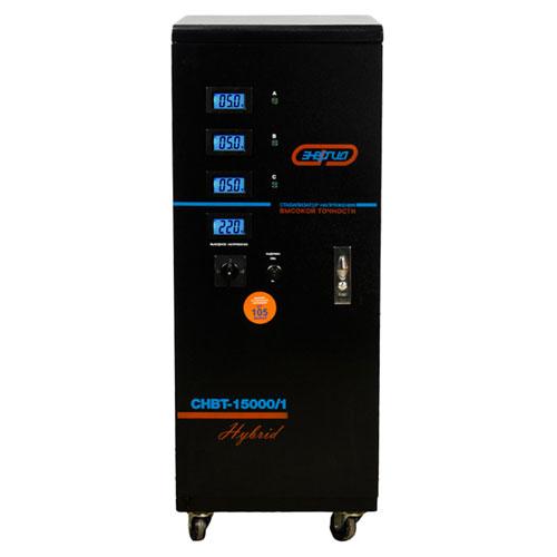 стабилизатор-cнвт-15-000-1-энергия-hybrid