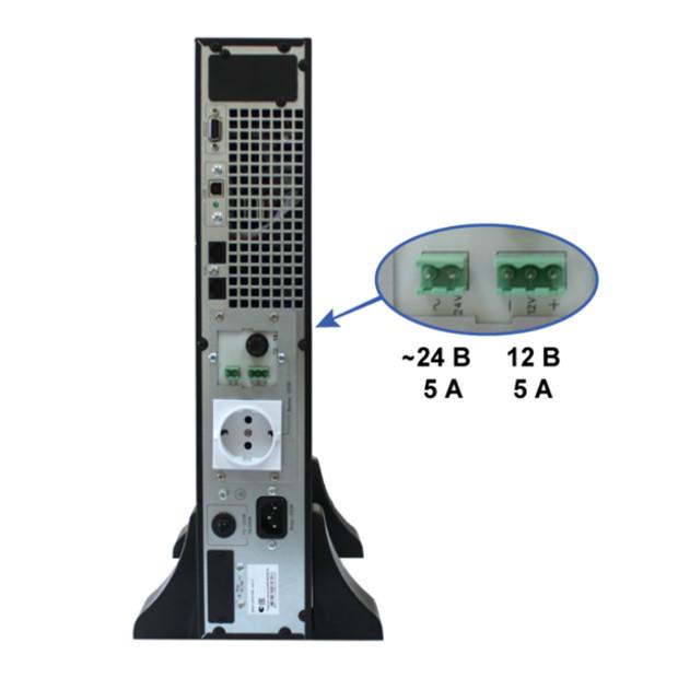 ИБП SKAT-UPS1000