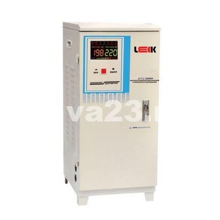 LE S C 20000W-ЭМ